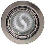 LANDLITE KIT-60-3, 3pcs 7W GU10 230V white CFL (energy saving lamp), rotateable design, downlight KIT mat chr