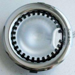 LANDLITE DL-08, 1xJC max 20W 12V G4 halogen lamp, fix design, single downlight lamp, chrome