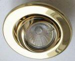 LANDLITE KIT-713-5, 5pcs MR11 20W 12V halogen lamp, rotateable design, brass